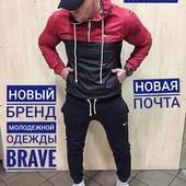 анорак,плащевка,куртка