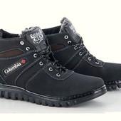 Ботинки мужские на протекторной подошве - Зимние (Б-4М)