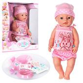 Пупс Baby Born,Беби Борн,бебі борн,кукла,лялька,42 см,не малятко