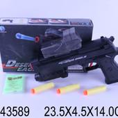 Пистолет стреляет водяными и мягкими пулями