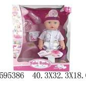 Пупс функциональный Baby Born пьет, писает, с с аксессуарами , в коробке 40,3*32,3*18,0см