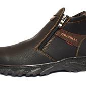 Оригинальные зимние ботинки на молнии (СБ-07)