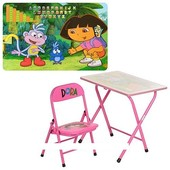 Детский складной столик DT 18-17 со стульчиком Даша
