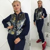 Женский костюм 44-52 арт 56809-89