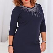 Размеры 50-56 Элегантное женское платье