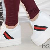 Ботинки  с6290