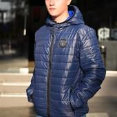 Мужская демисезонная куртка 44-52р