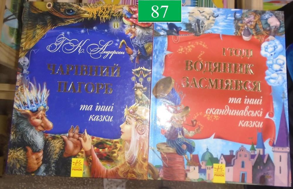 Энциклопедии сказки азбука (см вкладки) фото №7