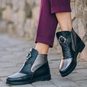 Демисезонные ботинки Натуралки