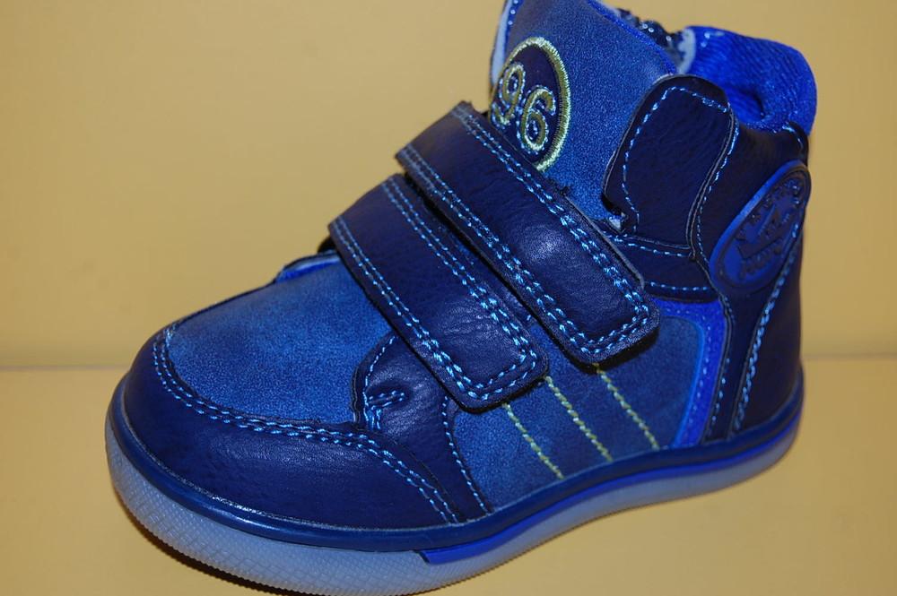 Детские демисезонные ботинки тм солнце код pt1725 размеры 21 1c944166dd2f1