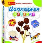 Шоколадная фабрика набор для творчества ранок креатив ranok creative 15100014Р