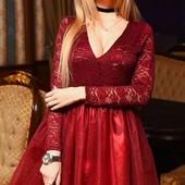 Элегантный женский нарядный костюм