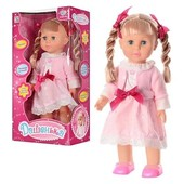 Интерактивная кукла Кукла М0588 Дашенька