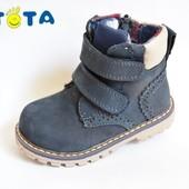 Стильные демисезонные ботинки 27-32 р. 100% нАтуральнАя кожа!
