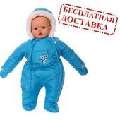 Бесплатная доставка! Зимний комбинезон для новорожденных (0-6 месяцев) для мальчиков однотонный
