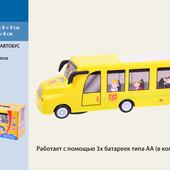 Музыкальный школьный автобус , свет , звук