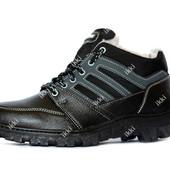 Мужские зимние кроссовки - полуботинки на меху ЮК-40