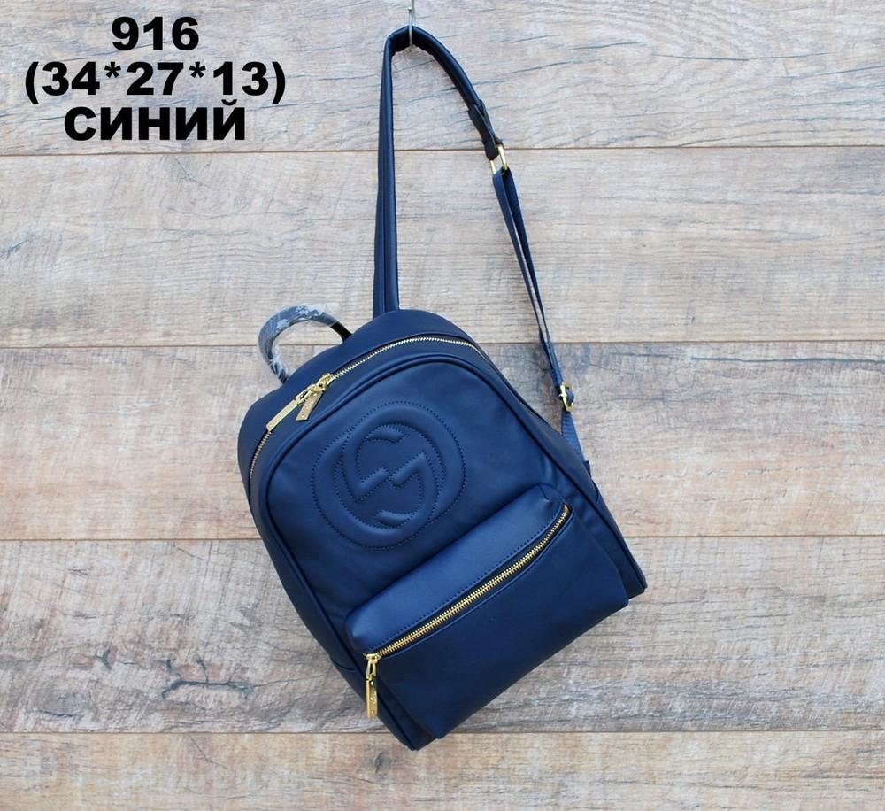 7fe26be1 Синий большой качественный городской рюкзак рюкзачок!, цена 449 грн ...