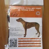 Гигиенические трусы для собак Collar, все размеры