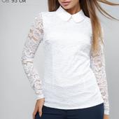 (2046 д/р) Женская блузка с длинным рукавом Белая
