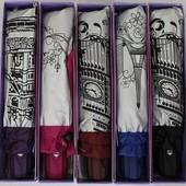 Двухсторонний зонт автомат Города в подарочной упаковке. Антиветер