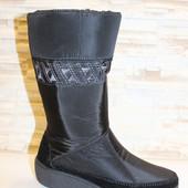 Сапоги зимние женские дутики черные С583