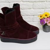 Новинка Спортивные ботинки деми/зима бордового цвета из натуральной замши, код Ж Б-1708