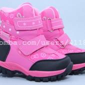 Новые ботинки Tom.M 1558C Размеры:23-28