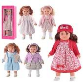 Кукла Amalia интерактивная 152