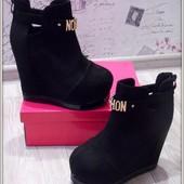 Женские шикарные ботинки