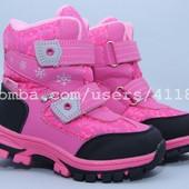 Новые ботинки Tom.M 1609C Размеры:28-33