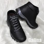 Крутые зимние ботинки!Новый сбор,быстрый выкуп (22.09)