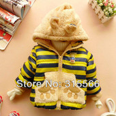 Осенне-весенняя куртка (курточка) Мишка жёлтая