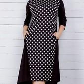 Размеры 42-48 Стильное женское трикотажное платье