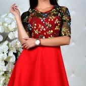 Размеры 42-48 Элегантное нарядное женское платье