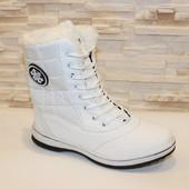 Ботинки Н5458
