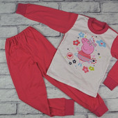 Детская пижама Пеппа интерлок
