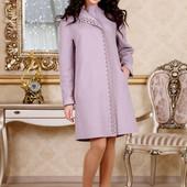 Размеры 44-52 Элегантное шерстяное женское пальто