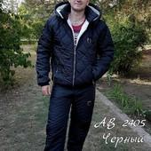Мужской зимний костюм 48-54р