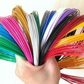 Abs пластик для печати 3д ручки 15 цветов 75 метров набор