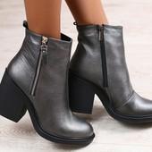 Демисезонные женские ботинки, кожаные, цвет - серый, на байке, с замочками, на небольшом устойчивом