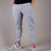 Спортивные штаны Punch - Jog, grey