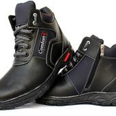 Ботинки мужские на меху зимние Львовской фабрики (СГБ-14ч)