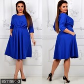 Размеры 48-52 Элеганьное деловое женское платье