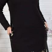 Размеры 48-56 Элегантное женское нарядное платье с пайетками