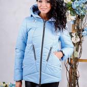 Размеры 44-56 Стильная демисезонная женская куртка