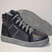 Подростковые зимние ботинки 32-39 ed-ge brothers