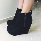 Замшевые ботинки Aldo