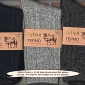 Носки мужские шерсть верблюда с бамбуком Syltan, ассорти 9301