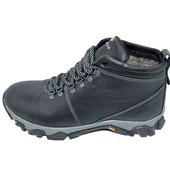 Ботинки мужские кожа зимние на меху Cuddos 4743